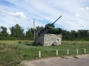 10 танк на Каргинском перекрестке