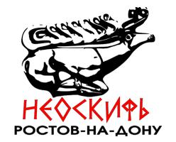 Клуб Неоскифы