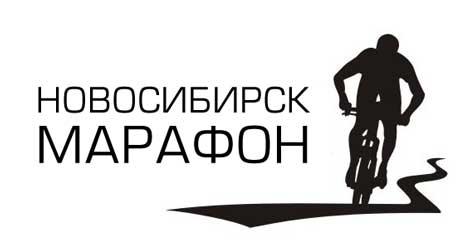 Логотип Новосибирск-Марафон