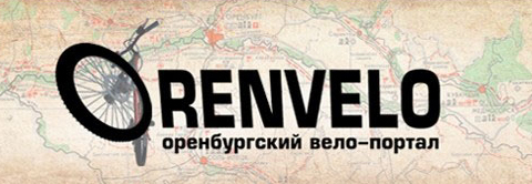Логотип Оренвело